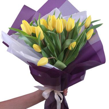 Buchet flori - florarie online - livrare flori - lalele galbene - flori inmiresmate